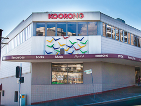 West Ryde store outside