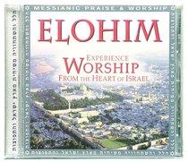 Album Image for Elohim - DISC 1
