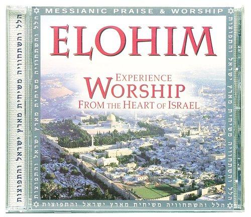 Product: Elohim Image