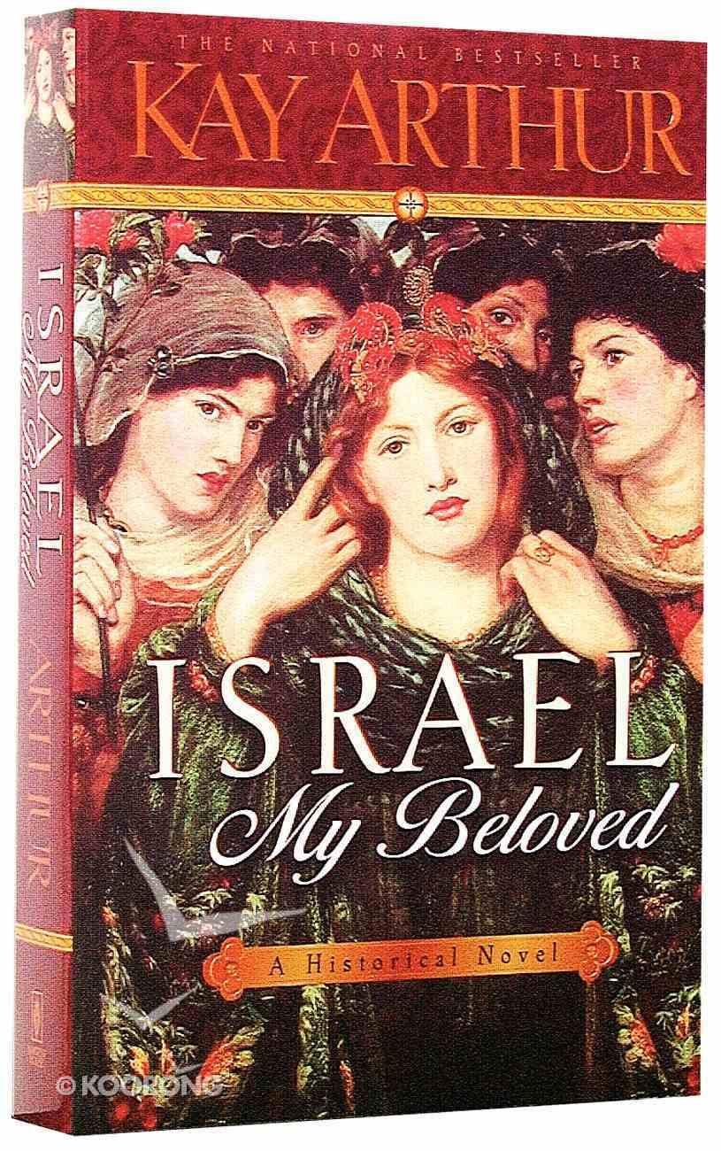 Israel, My Beloved Paperback