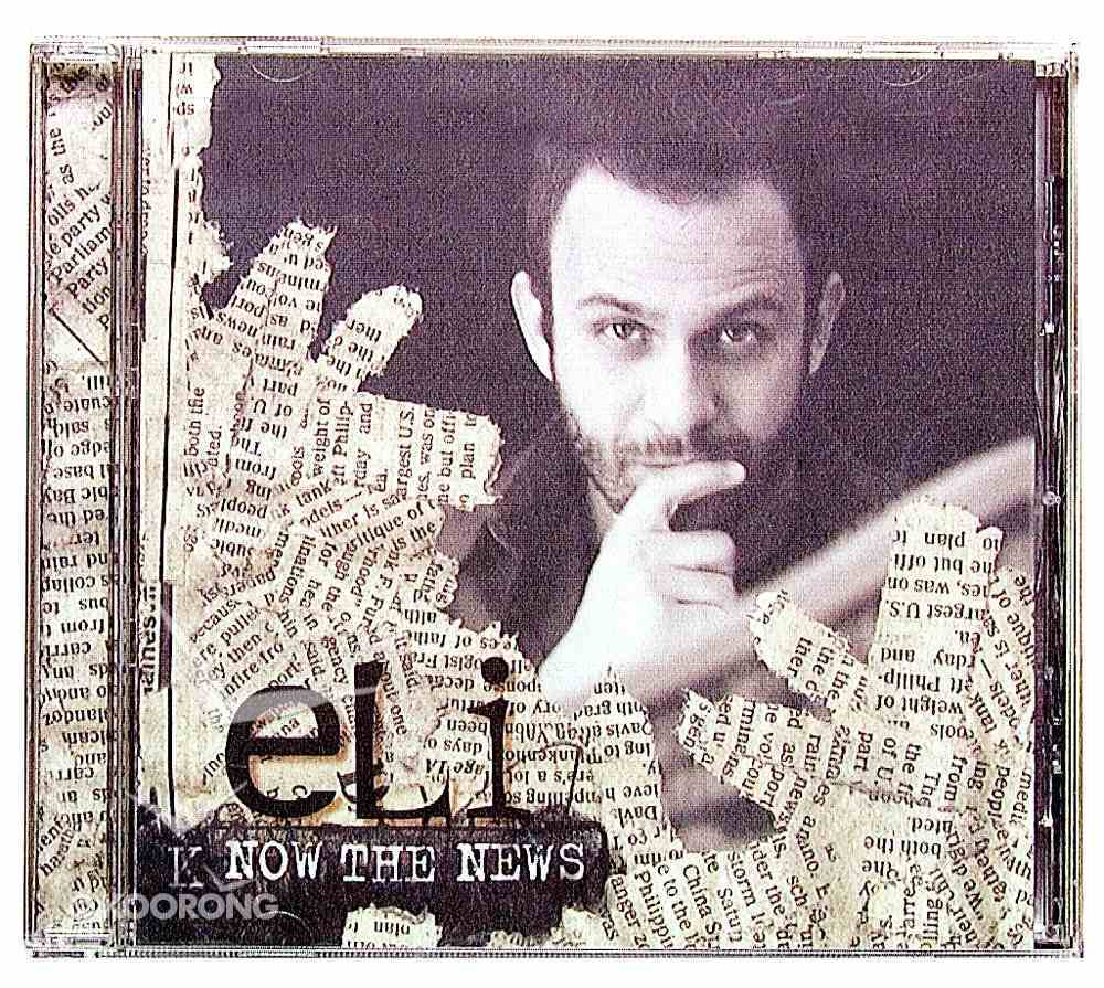 Now the News CD