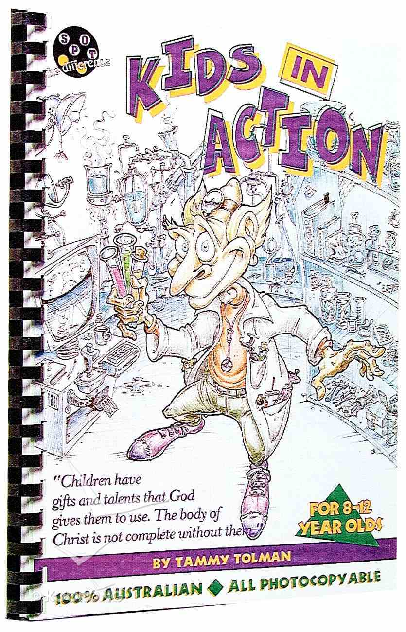 Kids in Action (Spot The Difference Curriculum Series) Spiral