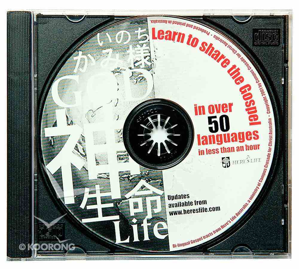Learn to Share the Gospel in Over 50 Languages CDROM Win & Mac CD-rom
