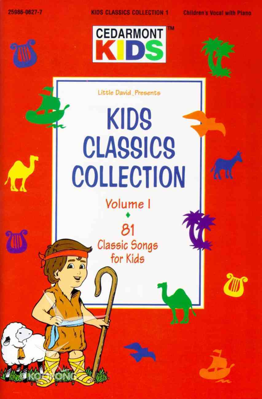Kids Classics Collection Volume 1 (Kids Classics Series) Paperback