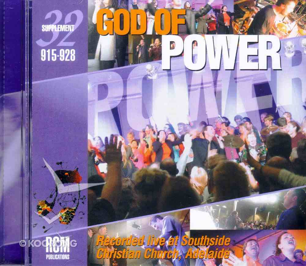 Rcm Volume E: Supplement 32 God of Power (915-928) CD