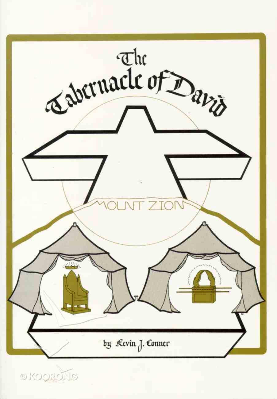 The Tabernacle of David Paperback