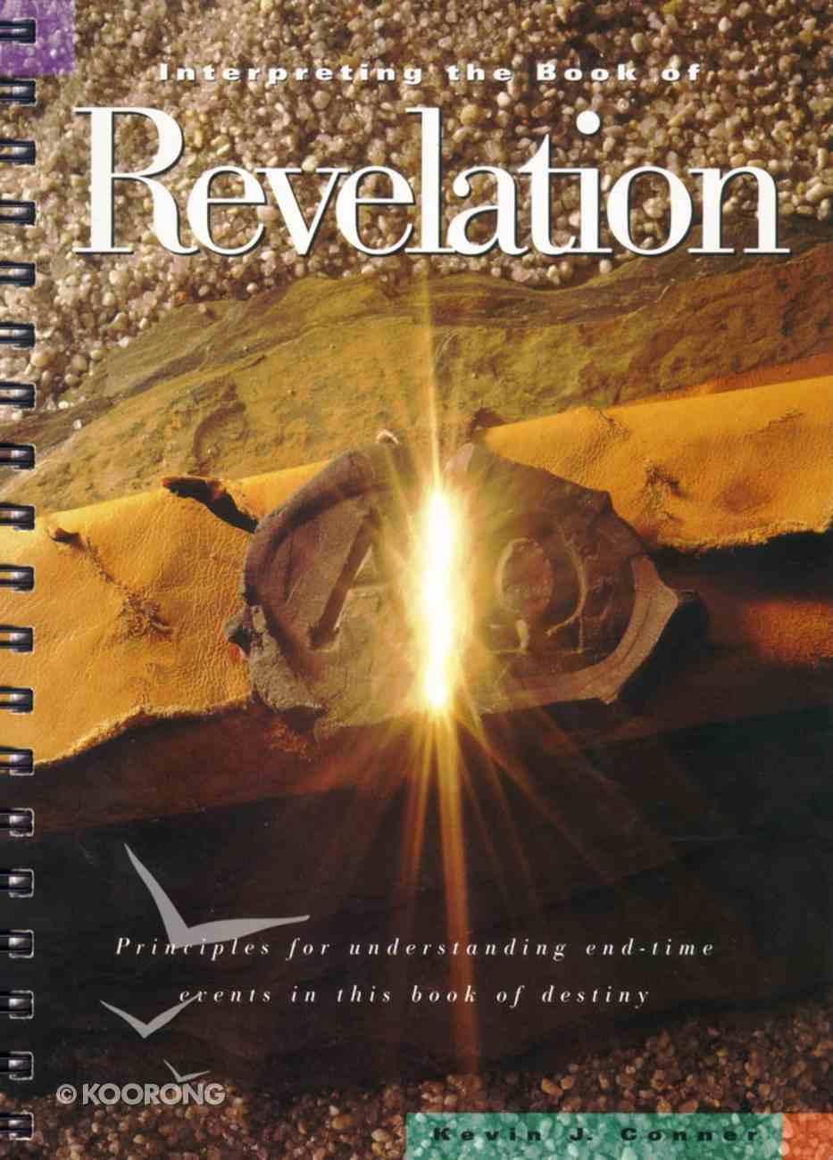 Interpreting the Book of Revelation Spiral
