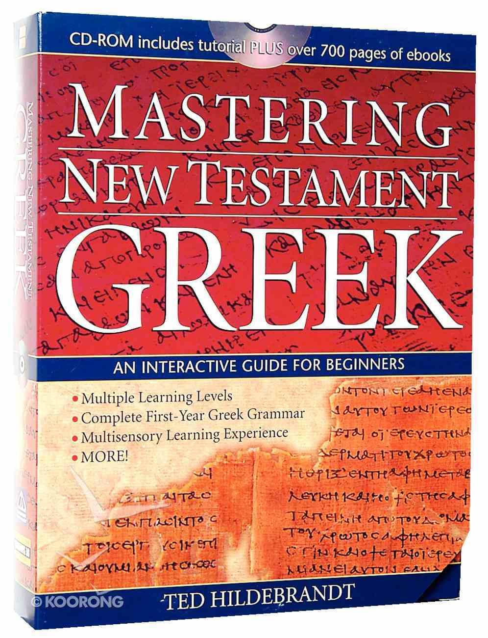 Mastering New Testament Greek CDROM CD-rom