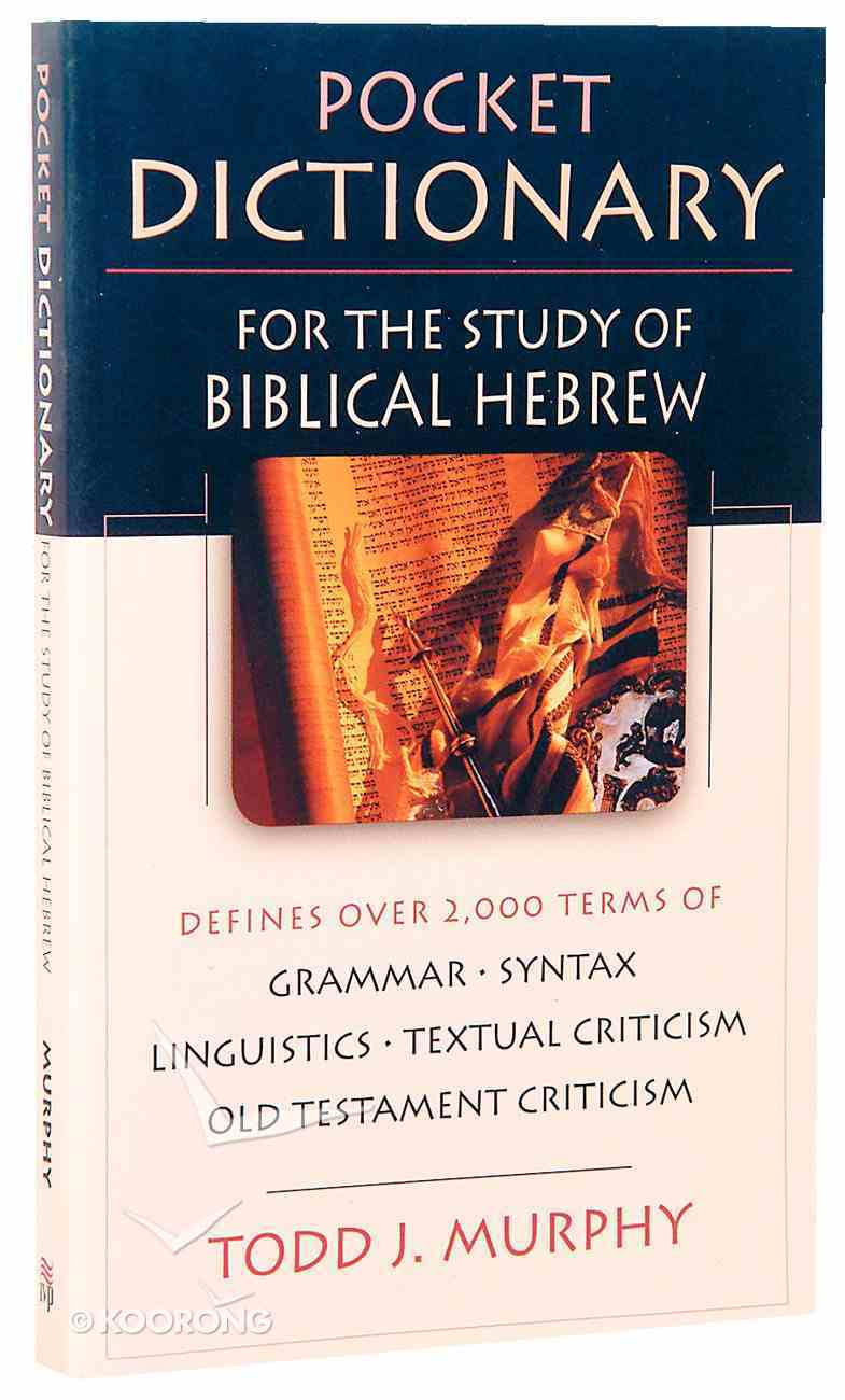Pocket Dictionary For the Study of Biblical Hebrew (Ivp Pocket Reference Series) Paperback