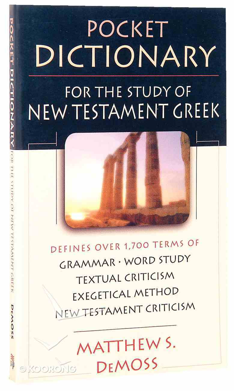 Pocket Dictionary For the Study of New Testament Greek (Ivp Pocket Reference Series) Paperback