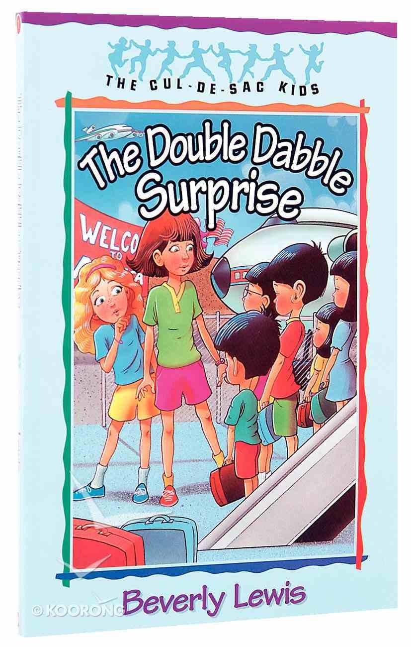 The Double Dabble Surprise (#01 in Cul-de-sac Kids Series) Paperback