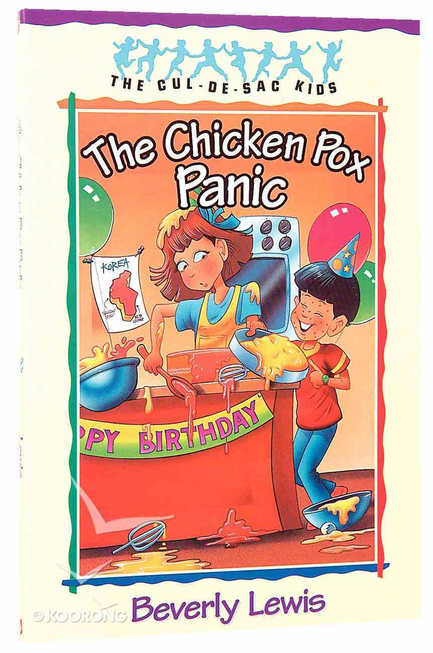 The Chicken Pox Panic (#02 in Cul-de-sac Kids Series) Paperback