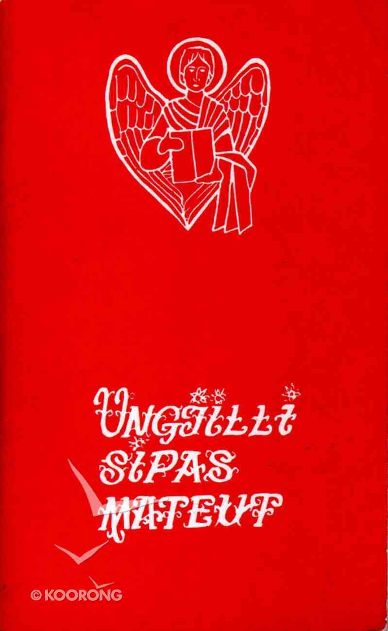 KJV Albanian Matthew Paperback