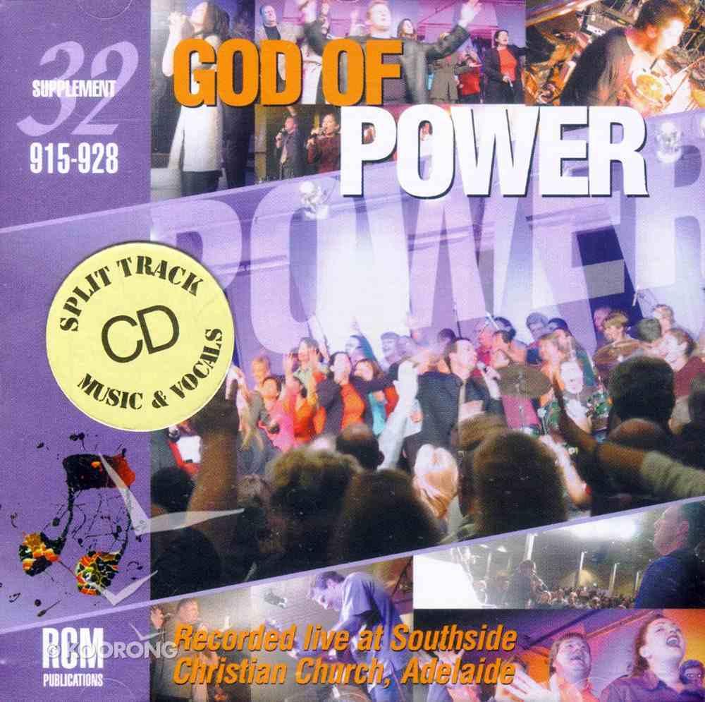 Rcm Volume E: Supplement 32 God of Power (Split Trax) (915-928) CD