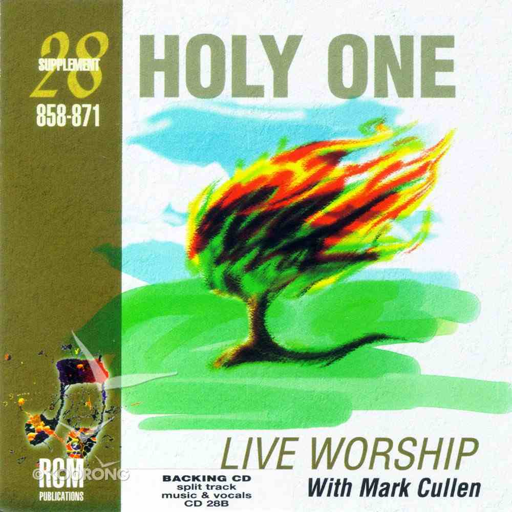 Rcm Volume E: Supplement 28 Holy One (Split Trax) (858-871) CD