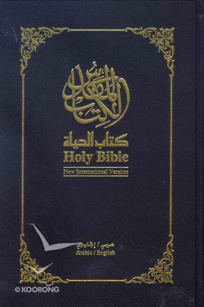 Arabic Tav English NIV Black (Todays Arabic Version) Hardback