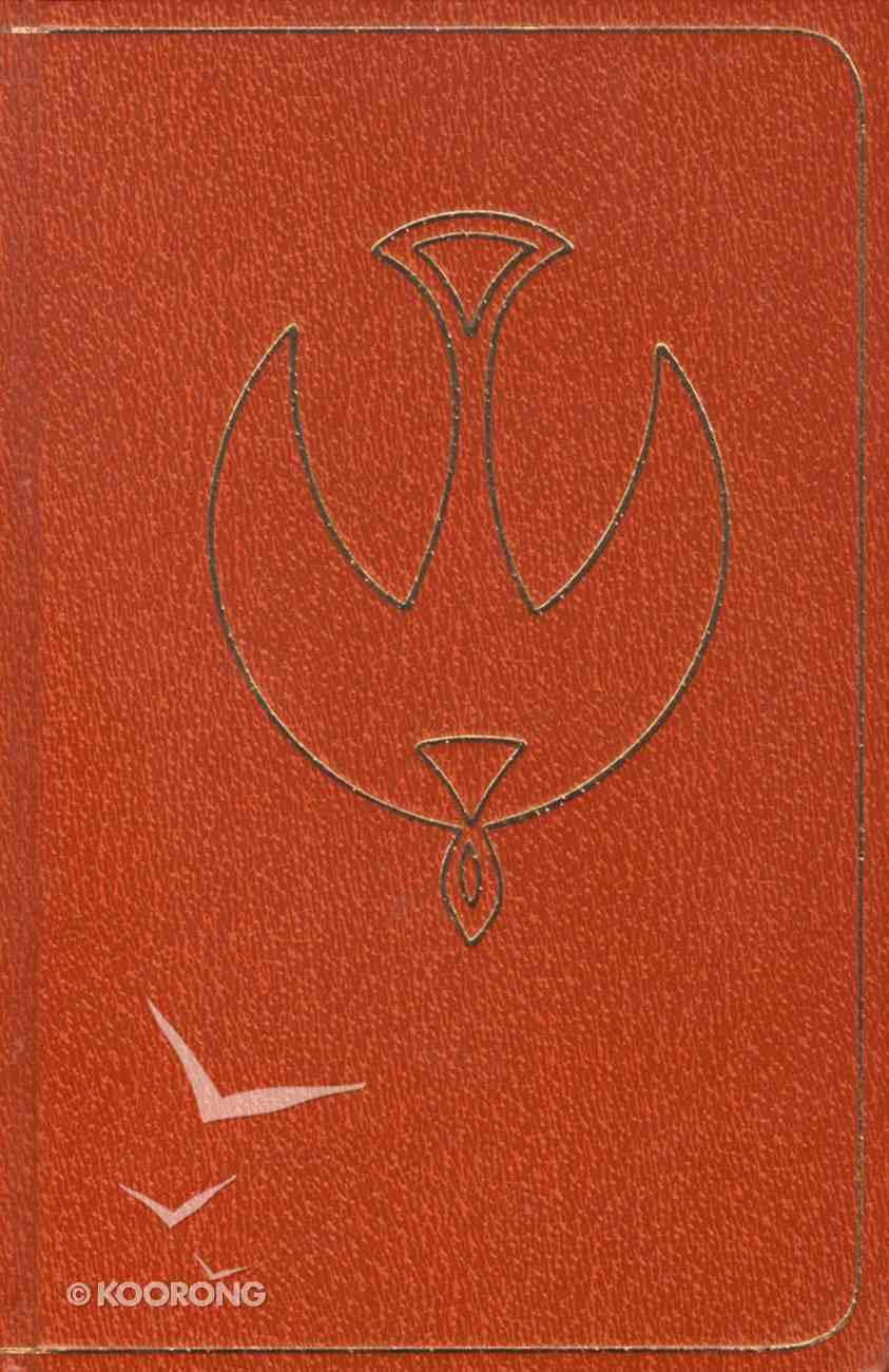 French Segond Revised Edition (2000) Hardback