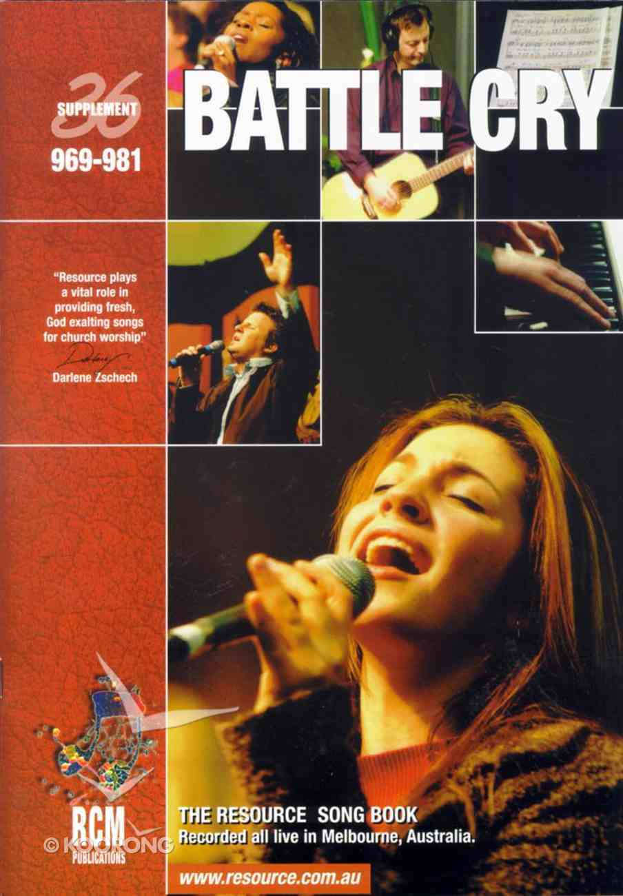 Rcm Supp 36 Music Book Spiral