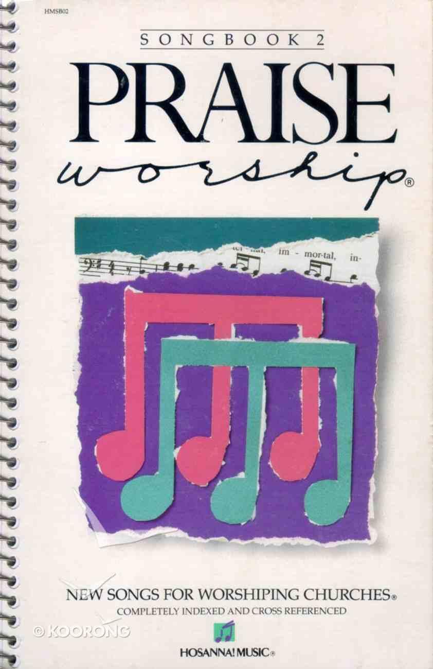 Hosanna Praise & Worship #02 Music Spiral