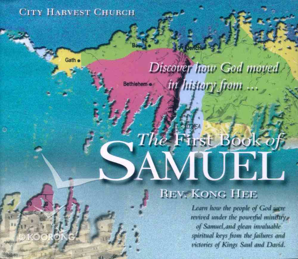 The First Book of Samuel CD