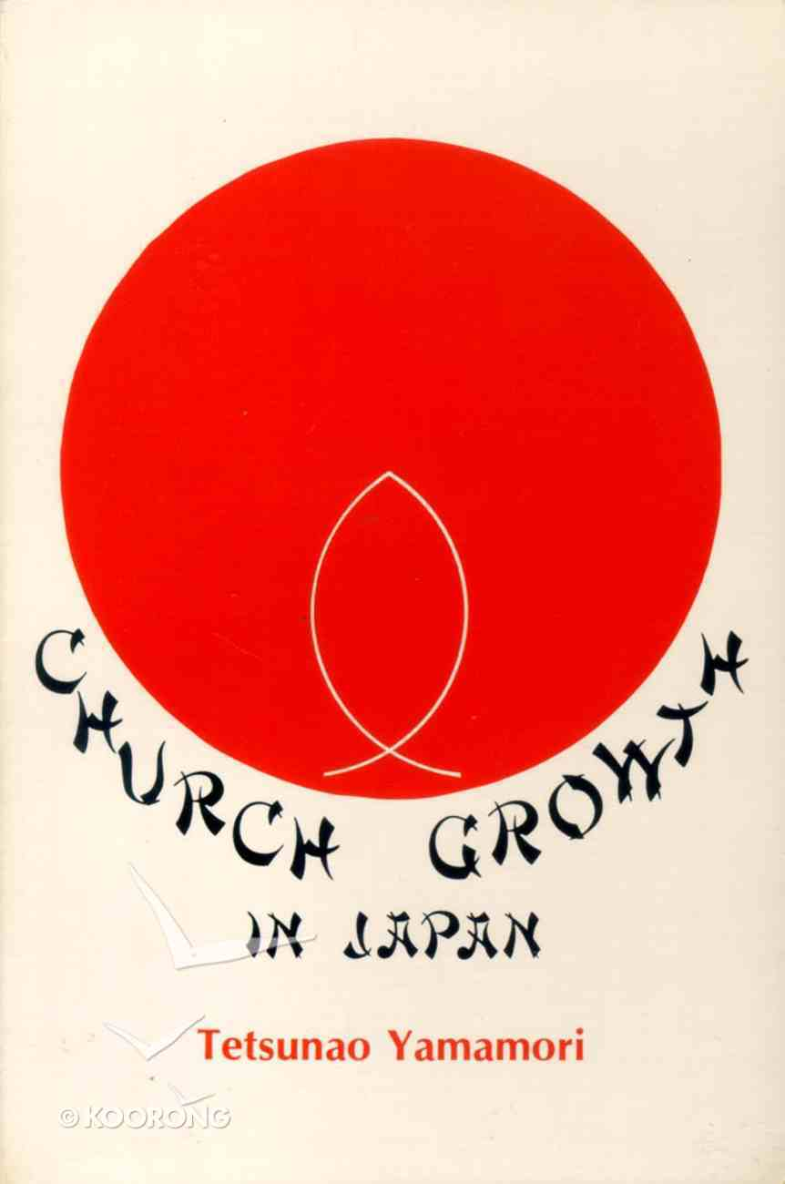 Church Growth in Japan Paperback