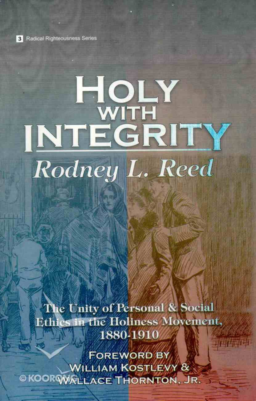 Holy With Integrity Paperback