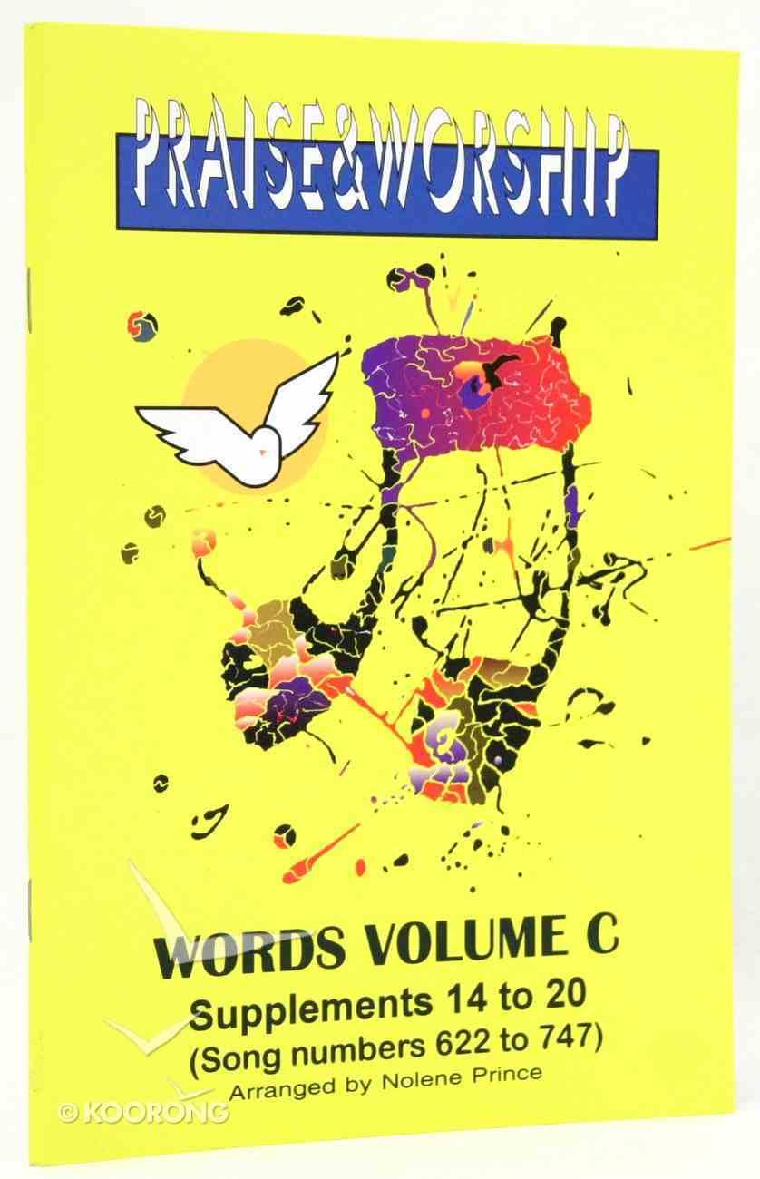 Rcm Volume C Words Book (Supp 14-20) Paperback