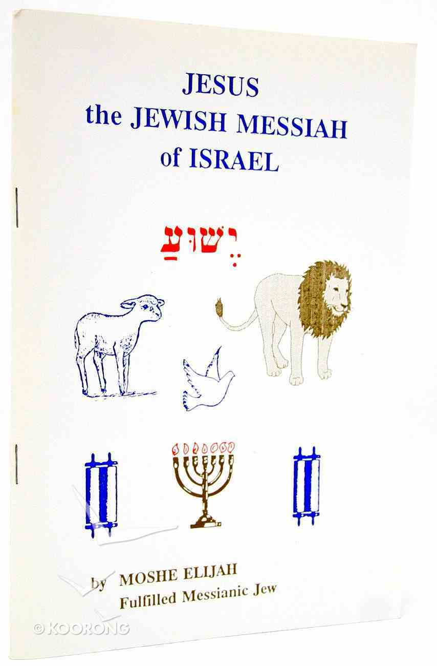 Jesus the Jewish Messiah of Israel Paperback