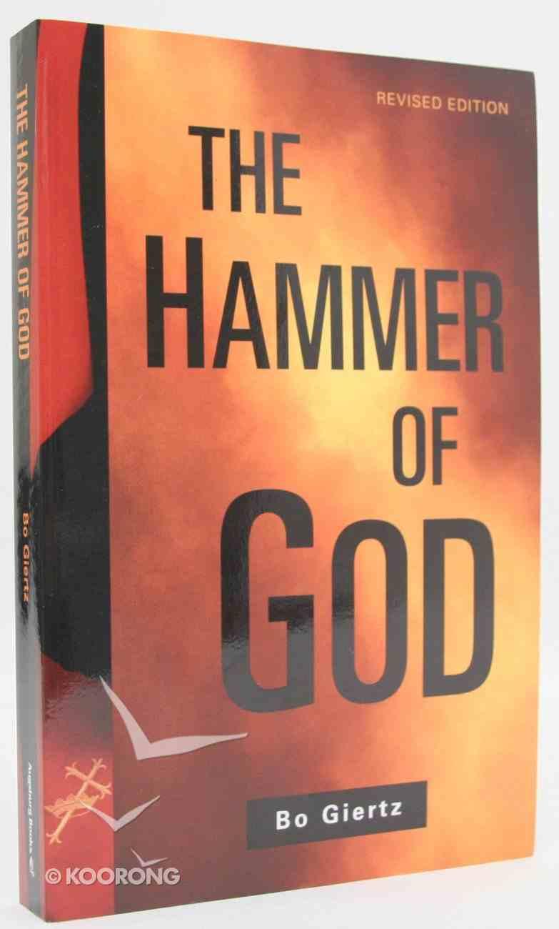 The Hammer of God (2005) Paperback