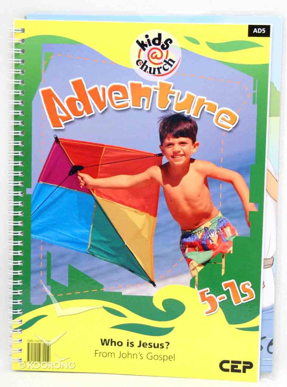 Kids@Church 05: Ad5 Ages 5-7 Teacher's Pack (Adventure) (Kids@church Curriculum Series) Pack