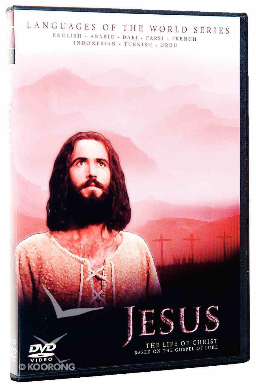Jesus Film: English + 7 Languages DVD