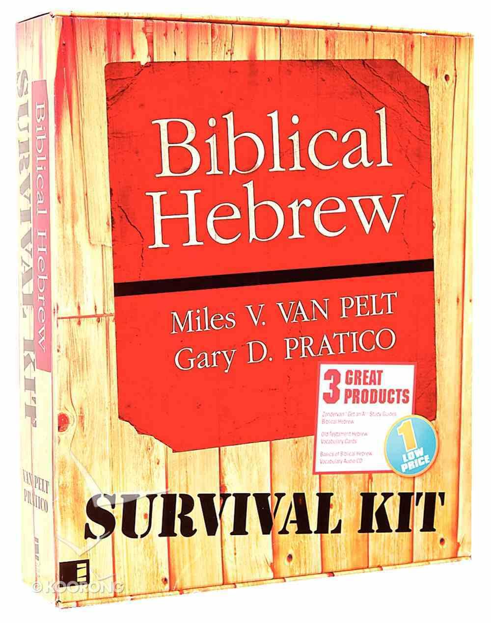 Biblical Hebrew Survival Kit Pack