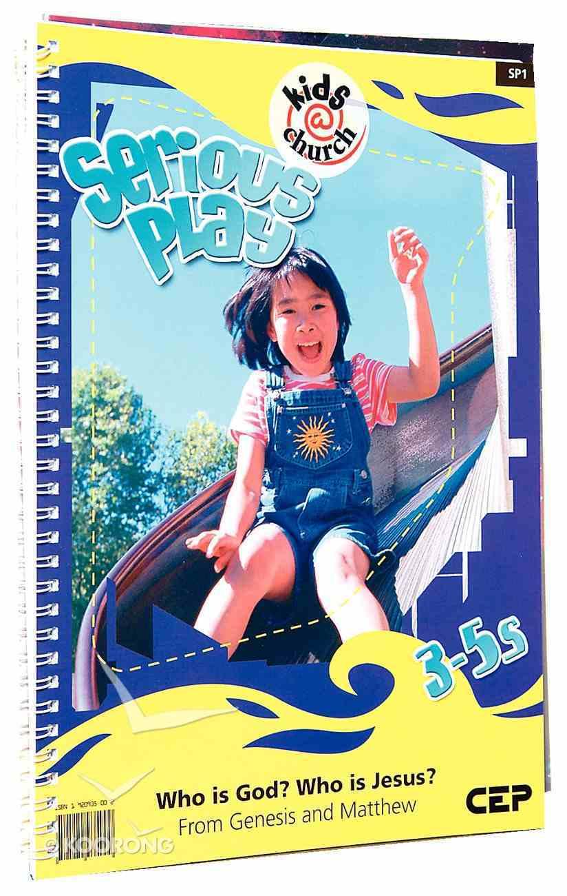 Kids@Church 01: Sp1 Ages 3-5 Teacher's Pack (Serious Play) (Kids@church Curriculum Series) Pack