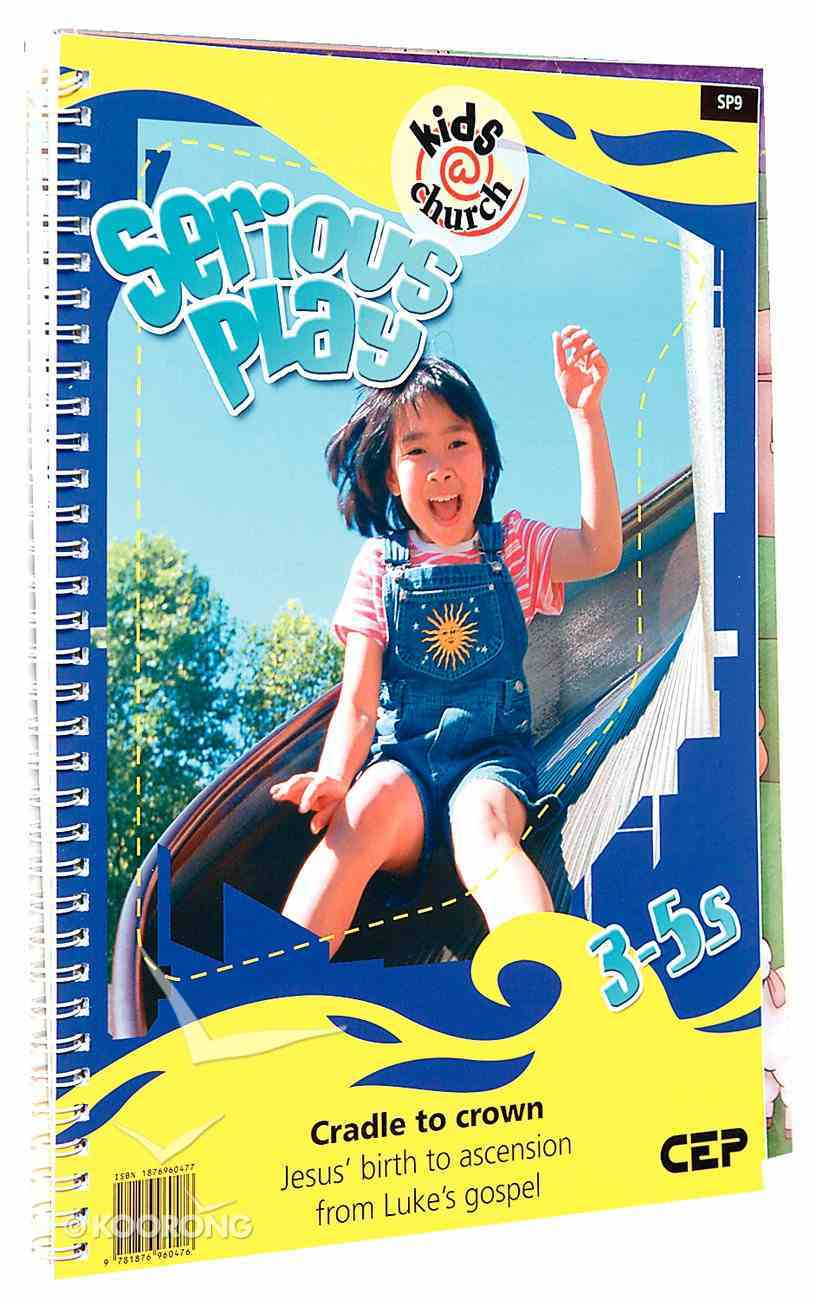 Kids@Church 09: Sp9 Ages 3-5 Teacher's Pack (Serious Play) (Kids@church Curriculum Series) Pack