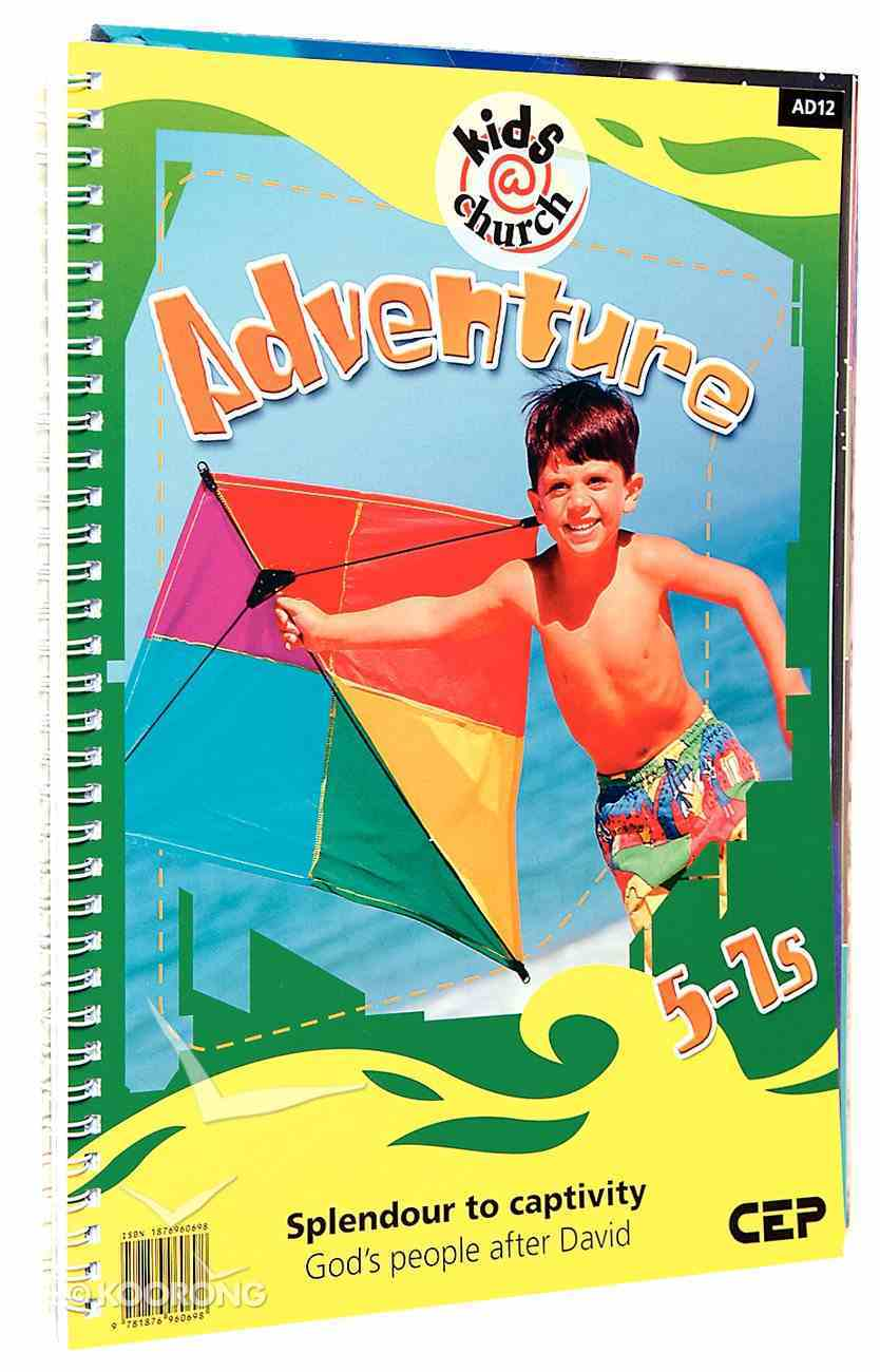 Kids@Church 12: Ad12 Ages 5-7 Teacher's Pack (Adventure) (Kids@church Curriculum Series) Pack