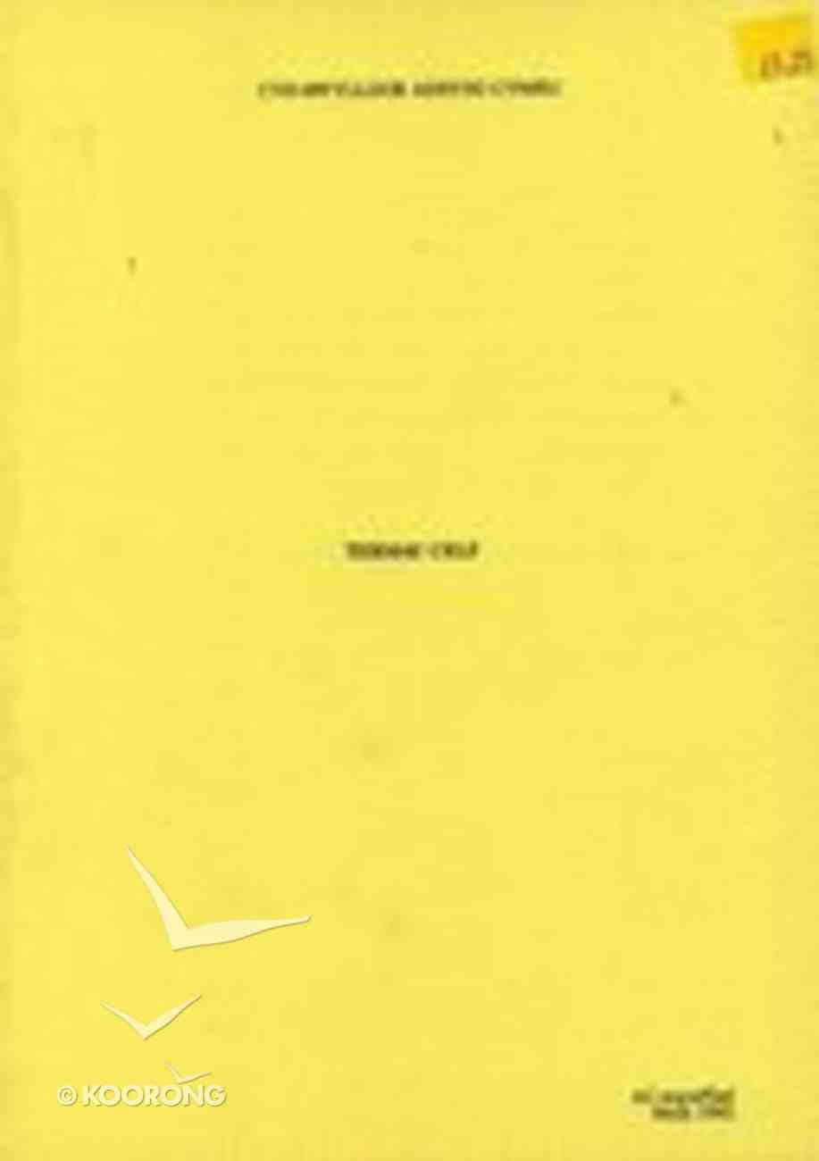 Worship Together Resource 7-1999 Paperback