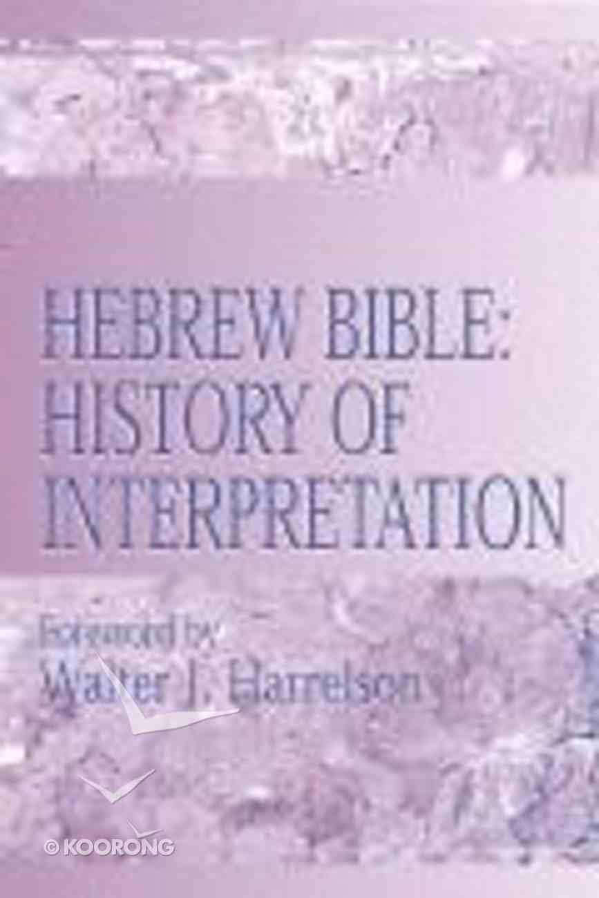 Hebrew Bible Paperback