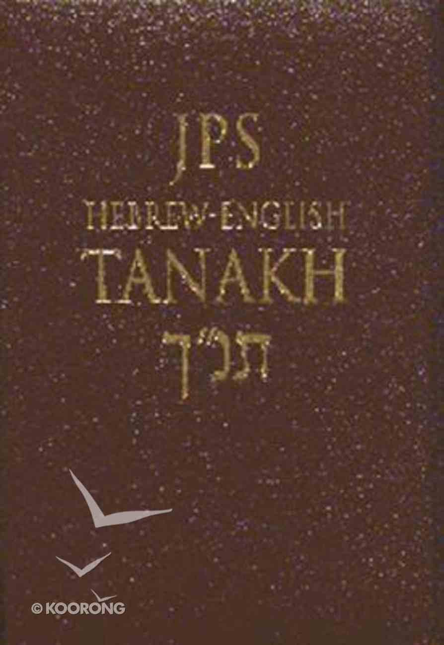 Hebrew English Tanakh Student Bonded Leather