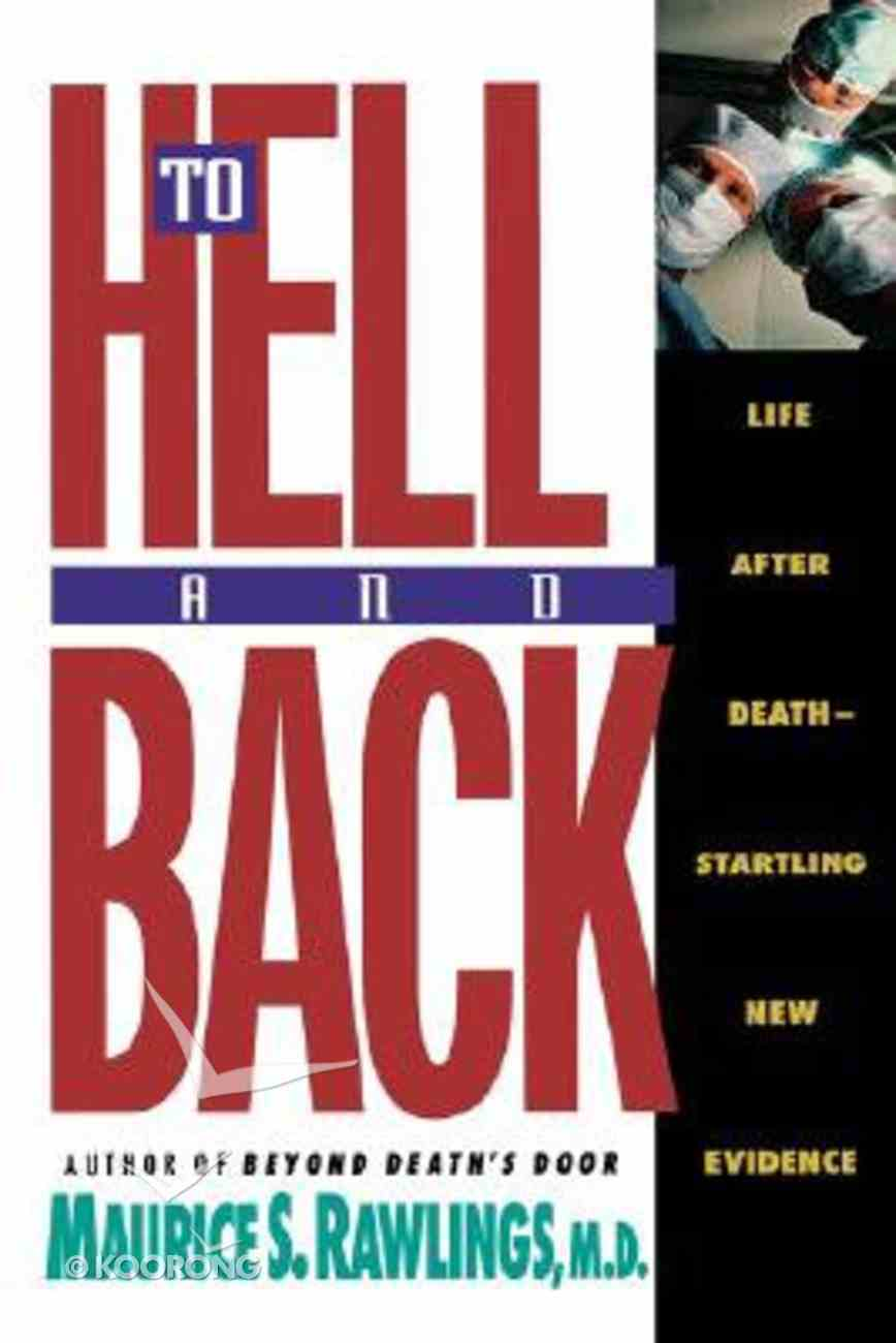To Hell and Back Paperback