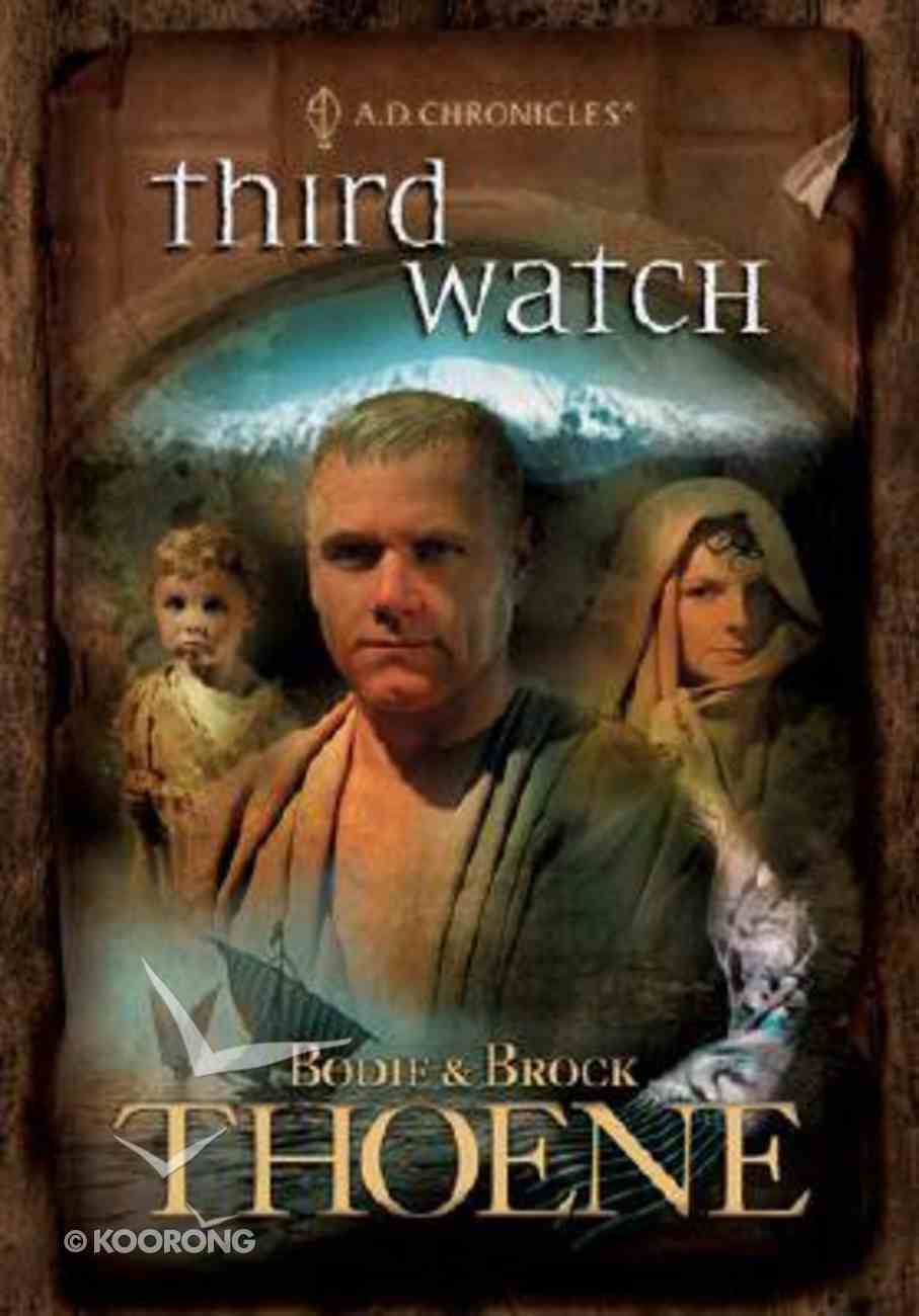 Third Watch (#03 in A.d. Chronicles Series) Paperback
