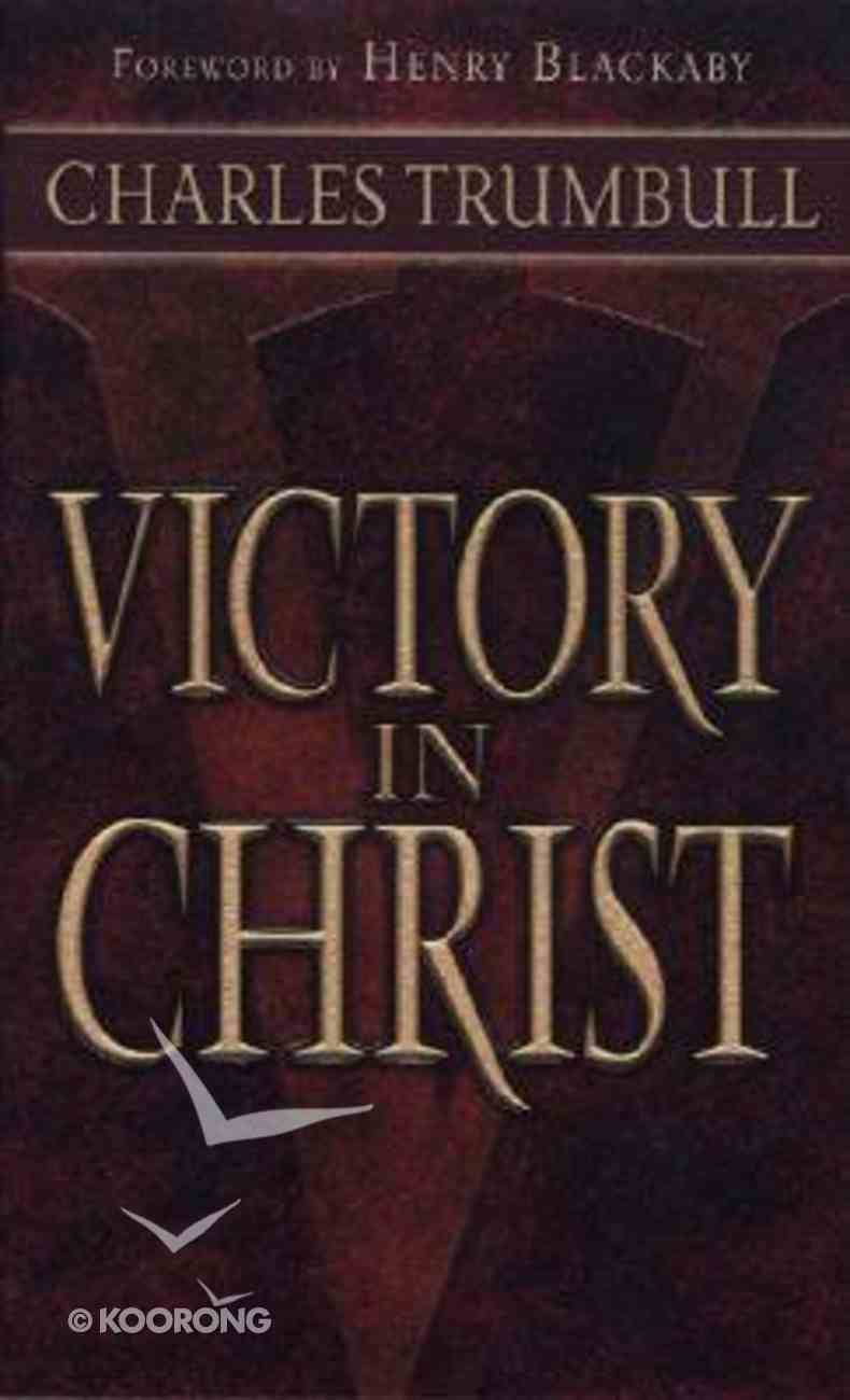 Victory in Christ Mass Market