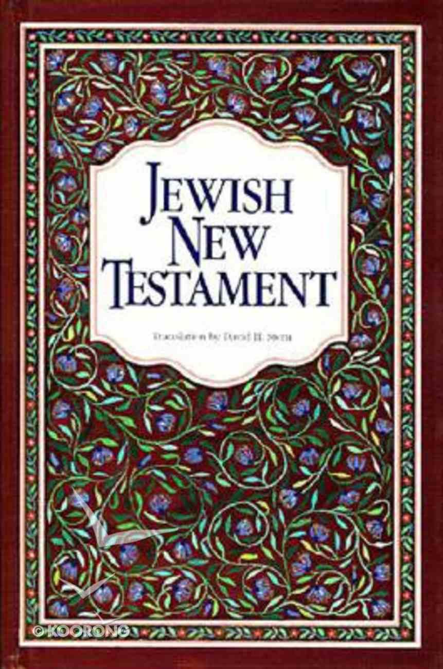 Jewish New Testament Hardback