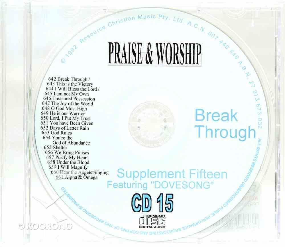 Rcm Volume C: Supplement 15 Breakthrough (2 Cds) (642-661) CD