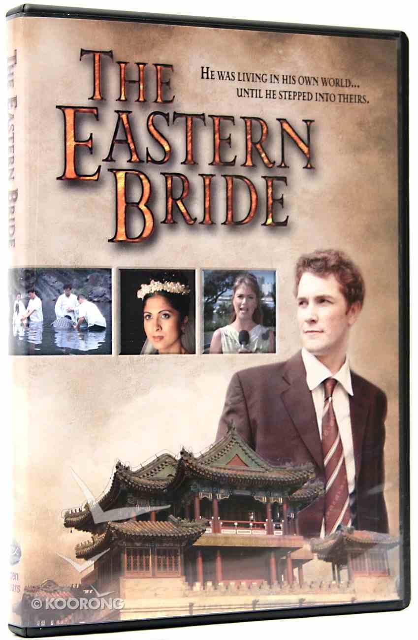 The Eastern Bride DVD