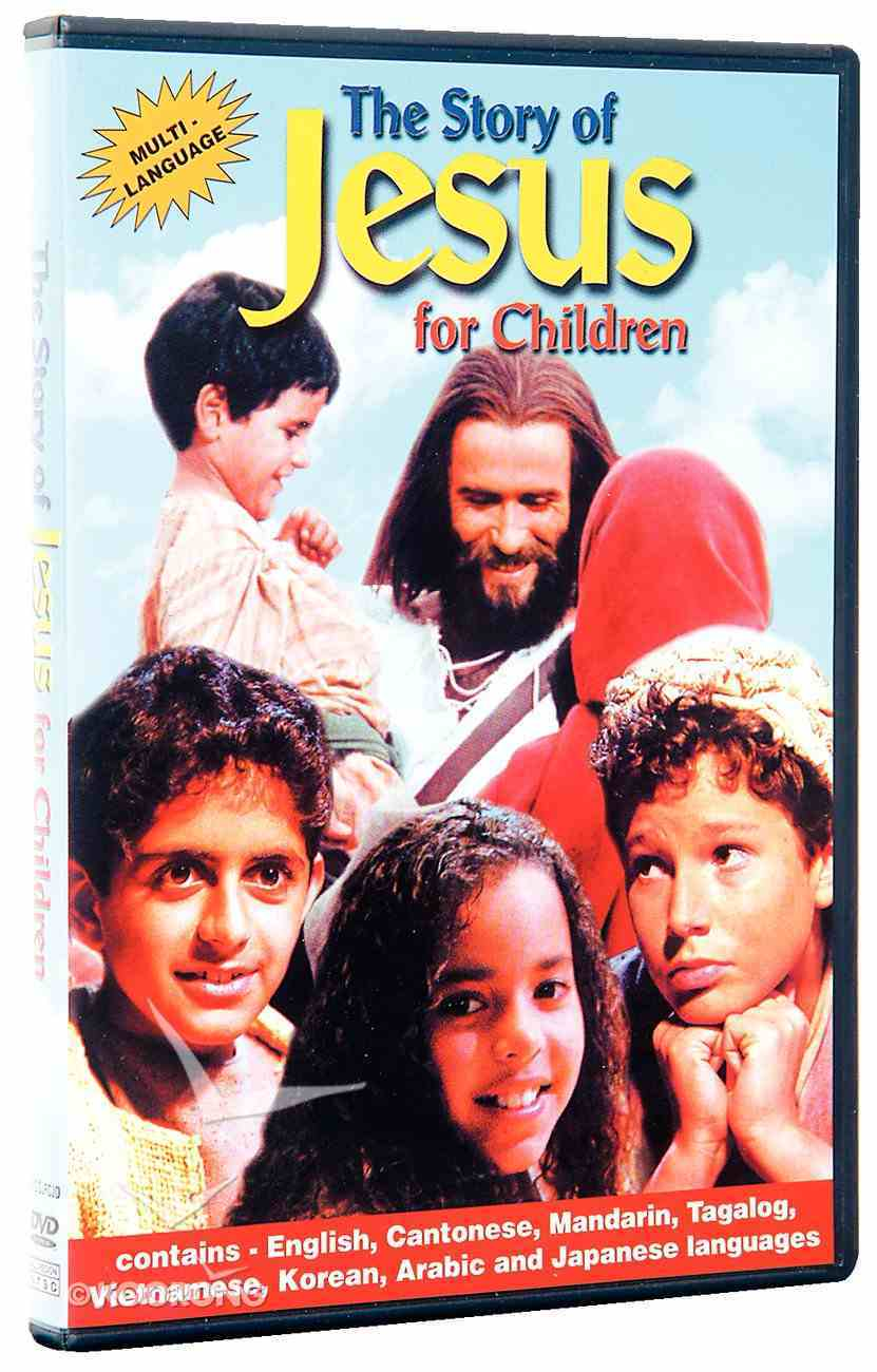 Story of Jesus For Children (Multilingual) DVD