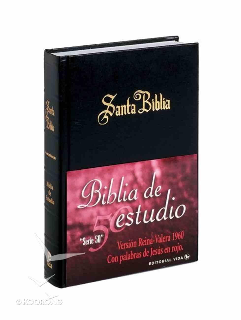 "Biblia De Estudio ""Serie 50"" Reina Valera (Spanish) Hardback"