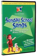 Dvd Kids Classics: Sunday School Songs image