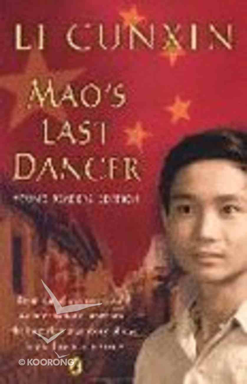 Mao's Last Dancer (Young Readers Edition Series) Paperback
