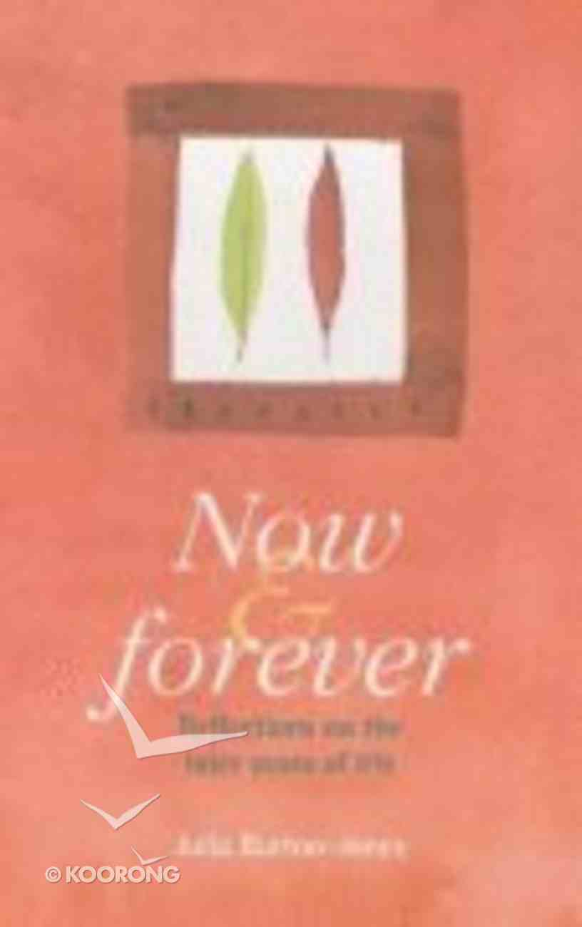 Now and Forever Paperback