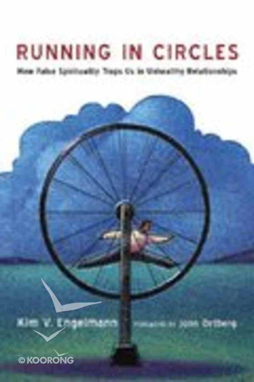 Running in Circles Paperback
